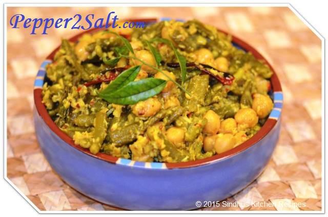 Beans-Chana Masala