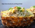 Pineapple Fried-Rice